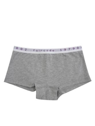 Comazo Biowäsche, Hot-Pants für Mädchen in grau-melange - Vorderansicht