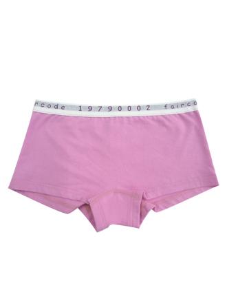 Comazo Biowäsche, Hot-Pants für Mädchen in pink - Vorderansicht